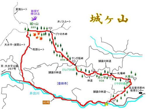 Tizujyougayama