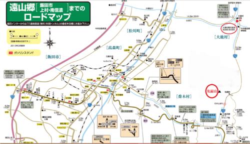 Kimenyama1_2