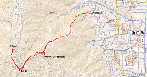 Ikedayamaba