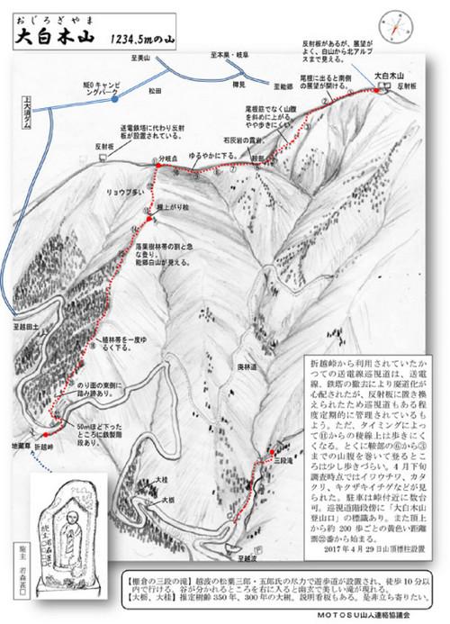 Ojirogiyama_img11