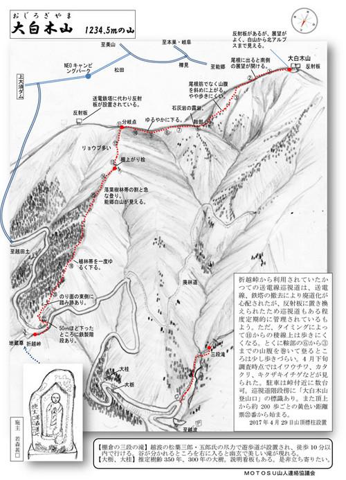 Ojirogiyama_img1