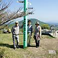 茶臼山高原・萩太郎山の芝桜と天狗棚と碁盤石山