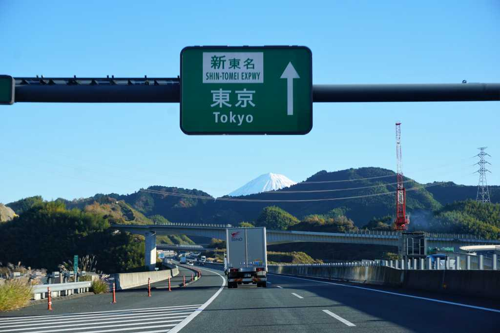篠井山(しのいさん)1394.4m: ...